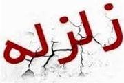 مرکز لرزه نگاری دانشگاه تهران درباره کانال های جعلی هشدار داد