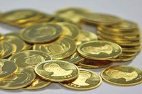 ثبات قیمت انواع سکه/ نرخ ارز با نوسان جزئی معامله شد