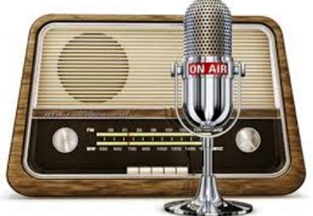پخش سریال رادیویی هویت از رادیو نمایش