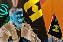 فصل جدید بانک صادرات ایران