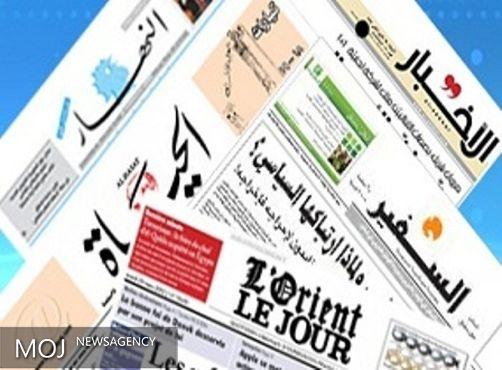 روزنامه های لبنان در باره انفجار بیروت چه گفتند