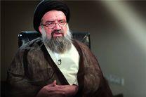 ولایت مطلقه فقیه یکی از هفتپایههای حکومت امام خمینی (ره) است