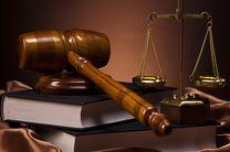 صلح و سازش در مورد 5 فقره پرونده ی قتل عمد در سالجاری