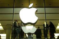 مالیات صدها میلیون دلاری اپل