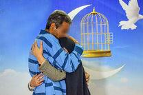آزادی ۲۵ زندانی محکوم مالی در ماه مبارک رمضان از زندان های استان اصفهان