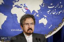 مراسم ختم پدر سخنگوی وزارت خارجه برگزار شد