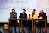 چرا علی معلم بعد از ازدواج به سبک ایرانی چند سال فیلم نساخت