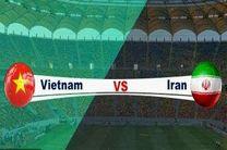 پخش بازی ایران و ویتنام به صورت زنده از شبکه سه سیما