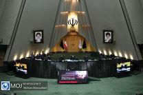 آغاز جلسه علنی مجلس/ الزام وزارت فرهنگ به حمایت از ساخت فیلمهای ضدآمریکایی در دستور کار قرار گرفت