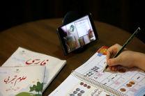 برنامه درسی شبکه چهار سیما دوشنبه ۲۲ اردیبهشت ۹۹ اعلام شد