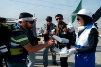 توصیه های بهداشتی مرکز بهداشت خوزستان به زائرین اربعین حسینی
