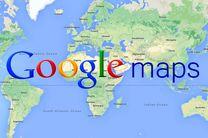 گوگل مپ از 39 زبان جدید پشتیبانی می کند