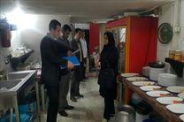 بازدید از مراکز عرضه فرآورده های خام دامی در رضوانشهر