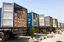 دستگاه های مسئول بر مبارزه با قاچاق سازمان یافته تمرکز کنند