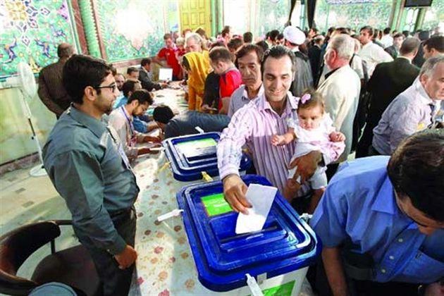 انتخابات ریاست جمهوری و شوراها در استان قزوین آغاز شد