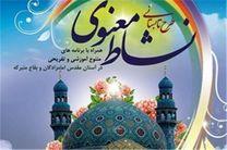 اجرای طرح نشاط معنوی در 180 امامزاده شاخص استان اصفهان