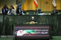 مخالفت نمایندگان با ۳ شیفته شدن مجلس برای بررسی صلاحیت وزرا