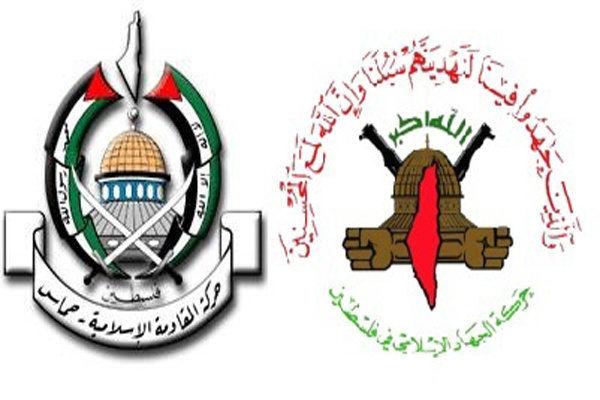 واکنش حماس به دیدار ترامپ از دیوار ندبه