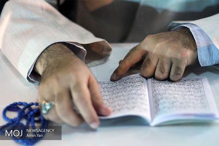 شب+بیست+و+سوم+ماه+مبارک+رمضان+در+امامزاده+صالح+(ع)+تجریش