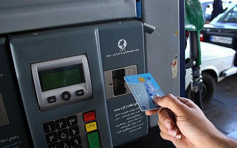نحوه پیگیری کارت سوخت خودرو از طریق پیامک یا سایت