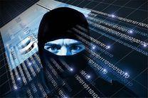 منشأ یکی از حملات سایبری منع سرویس کشف شد