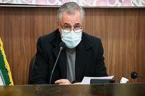 محاکمه زندانیان در استان اصفهان به صورت الکترونیکی انجام میشود