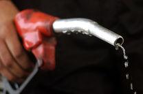 مصرف بنزین در استان لرستان ۲۹ میلیون لیتر کاهش یافت