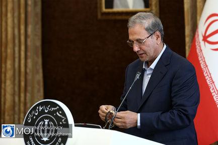 نشست خبری سخنگوی دولت - ۱۵ مهر ۱۳۹۸