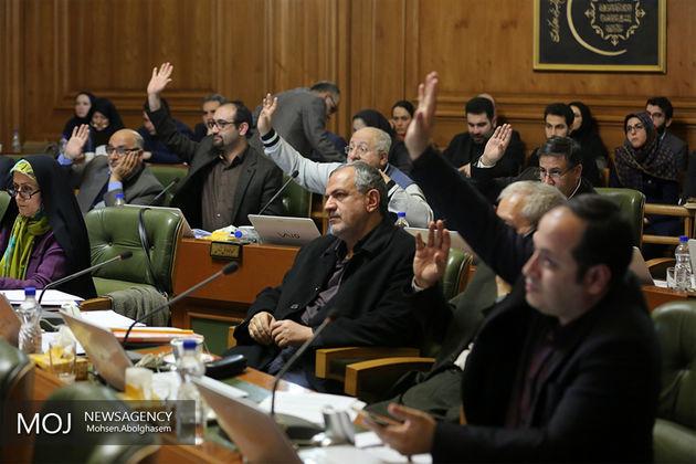 7 گزینه نهایی شهرداری تهران مشخص شدند