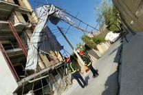 سقوط داربست و قطع برق در یاسوج