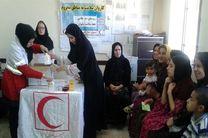 معاینات در مراکز توانبخشی هلال احمر اصفهان با25 درصد تخفیف انجام می شود