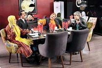 سریال طنز همسرایی از شبکه سه سیما پخش می شود