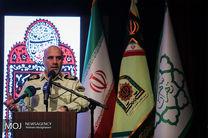 نظم و امنیت عزاداران حسینی به نحو احسن تامین می شود
