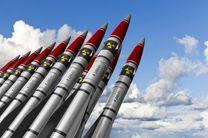 «معاهده منع سلاح هستهای» در سازمان ملل تصویب شد