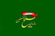 بیانیه سازمان بسیج مستضعفین به مناسبت گرامیداشت یوم الله ۱۳ آبان