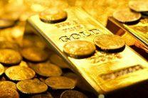 قیمت سکه 20 آبان 97 اعلام شد/ هر گرم طلا 423 هزار و 610 تومان شد