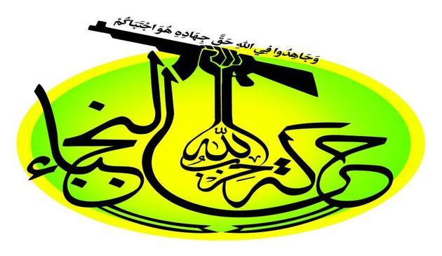 جوانان امت اسلام را برای رهایی سرزمین فلسطین و قدس آماده میسازیم