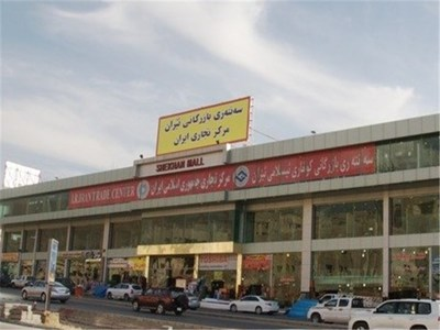 نخستین مرکز تجاری ایران در منطقه آزاد شانگهای چین افتتاح میشود