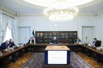 جلسه ستاد هماهنگی اقتصادی دولت با حضور روحانی برگزار شد