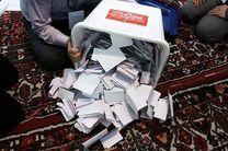 شمارش آراء در شعبه های اخذ رای در کردستان آغاز شد