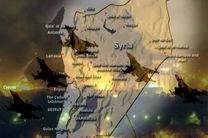 سرزمین های خاورمیانه زیر پاهای اسرائیل ترک بر می دارد