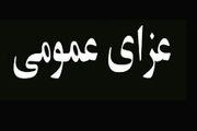 بیانیه هیات دولت در خصوص حمله تروریستی اهواز/ هیات دولت فردا را عزای عمومی اعلام کرد