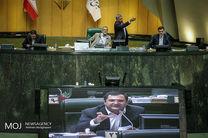 موافقت مجلس با تشکیل سازمان صنایع دریایی نیروهای مسلح