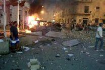 انفجار خودروی بمب گذاری شده مقابل بیمارستان بنغازی چهار قربانی گرفت