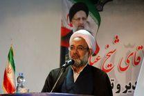 محکومیت باند جعل اسناد رسمی در مازندران به 56 سال حبس تعزیری