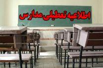 مدارس استان قزوین روز شنبه تعطیل است