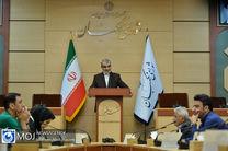 نشست خبری سخنگوی شورای نگهبان - ۶ مهر ۱۳۹۸
