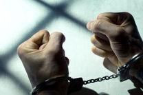 دستگیری جاعل حرفهای در بندرانزلی