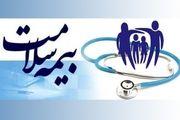 اجرای طرح نسخه الکترونیکی بیمه سلامت در مراکز میناب