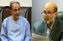 نجفی یکی از وکلای خود را عزل کرد